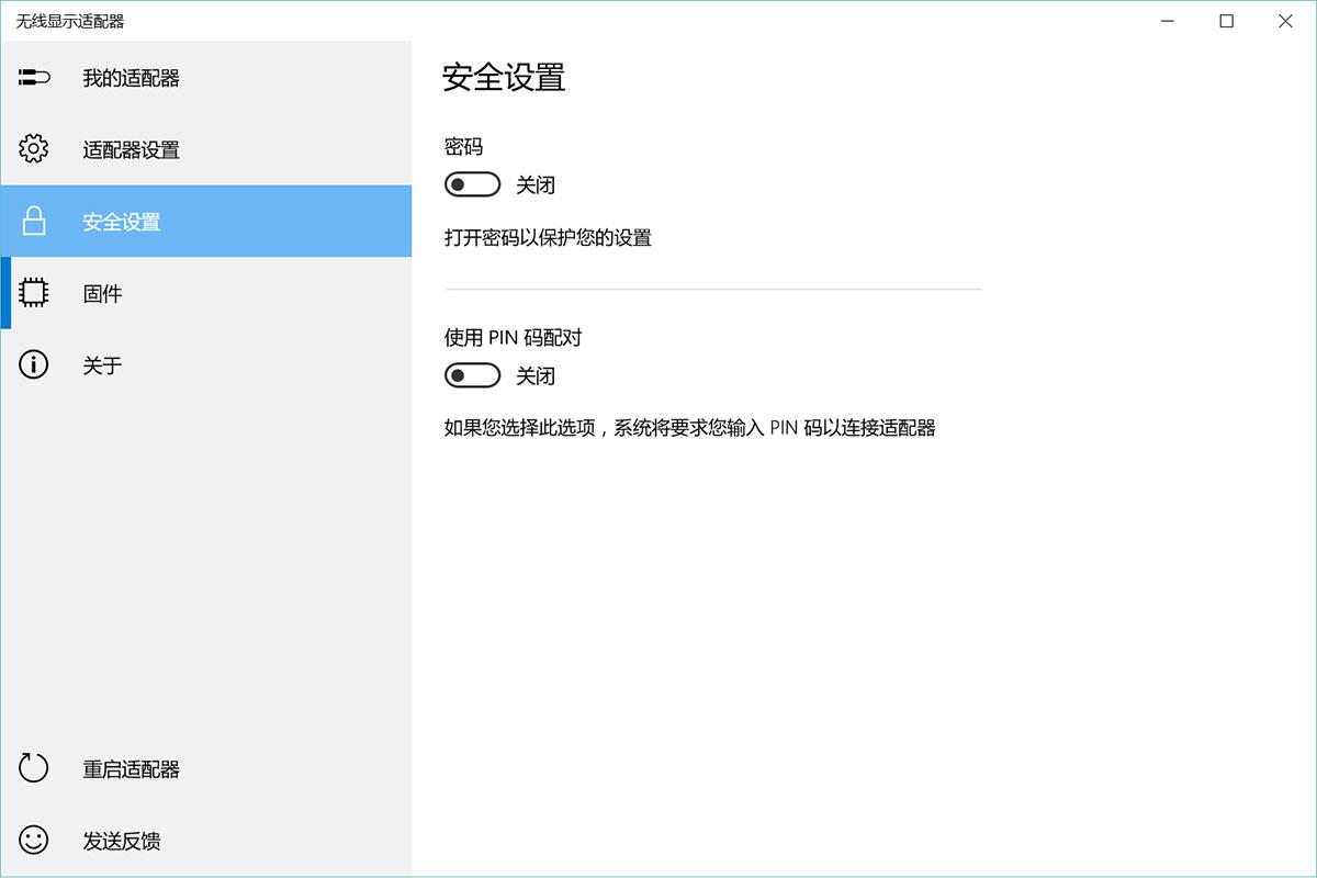 微软无线同屏器 无线显示适配器 无线投屏传屏器 固件更新和配对使用教程