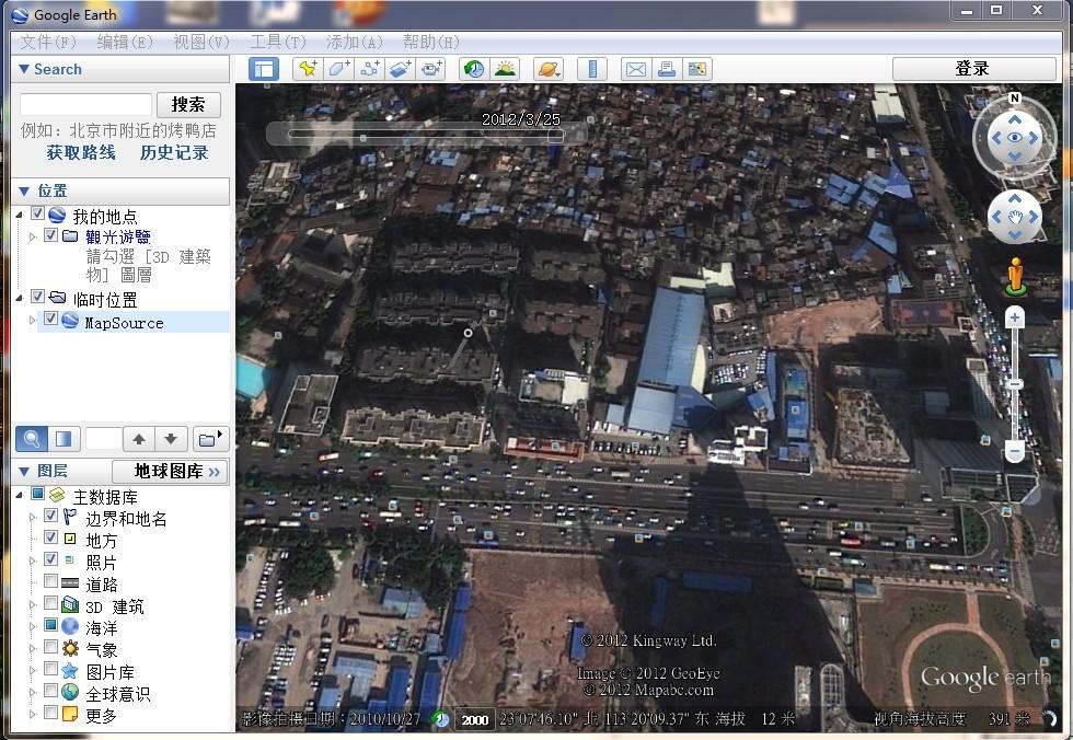小熊原创:手持式Garmin GPS V 地图安装 规迹导出 数据线联接 使用指南