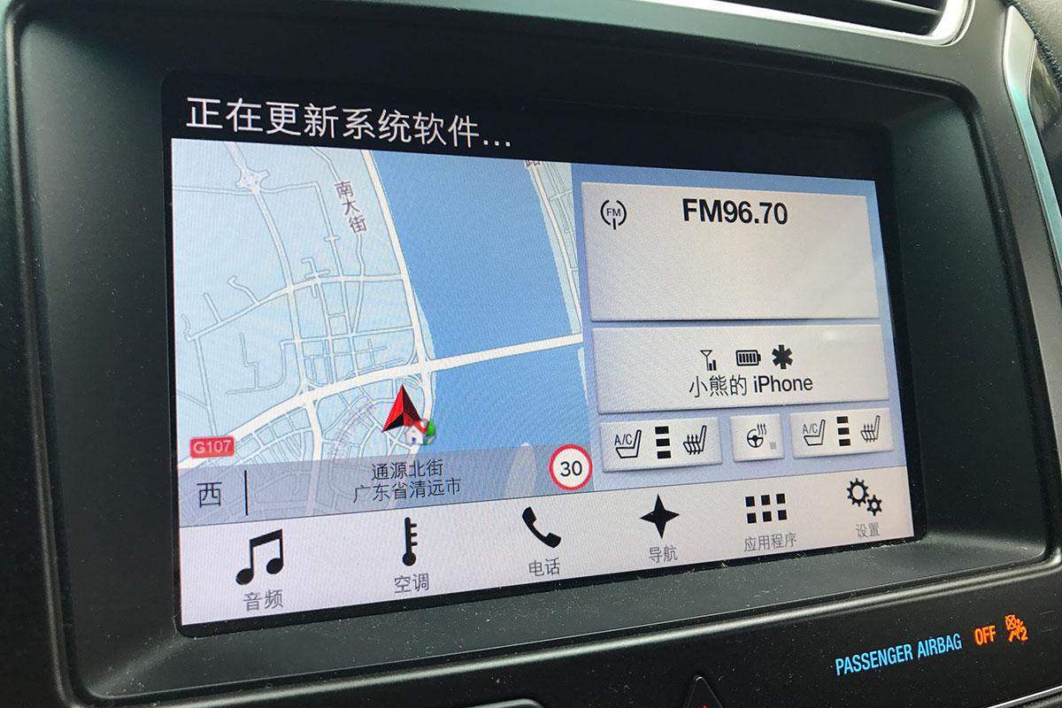 福特探险者SYNC3 系统升级3.0版本支持搜狗导航 但IOS 11的CarPlay地图已强大到没朋友