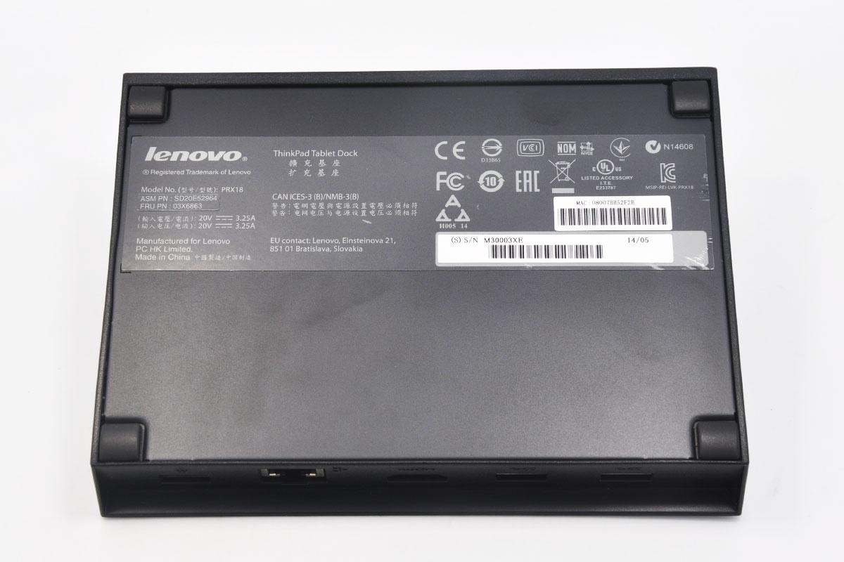 新到货四个联想Lenovo ThinkPad Tablet Dock USB 3.0 HDMI LAN Audio PRX18 03X6863平板PC电脑底座扩展底坐