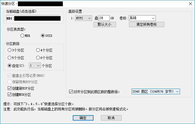 转:Intel Compute Stick STCK1A32WFC 电脑棒全新安装Windows 10 2016 LTSB版系统