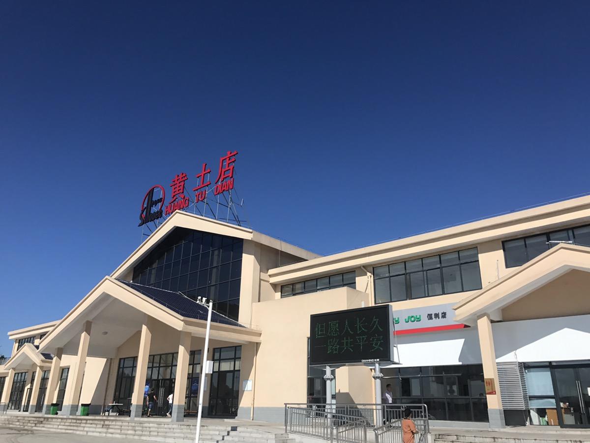 一路急行 从湖南祁东到了湖北宜昌   明天报团游三峡大坝去