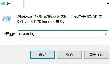 win10 windows hello添加指纹闪退的完美解决方法